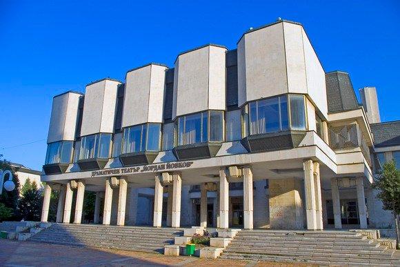 Театър Йордан Йовков Добрич