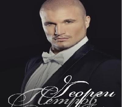 Georgipetrov