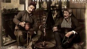 Bulgari_Poster_25.06