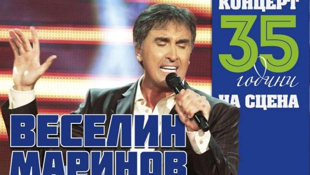 VESELINMARINOV201603092