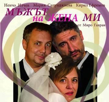 postanovka-24032016-small