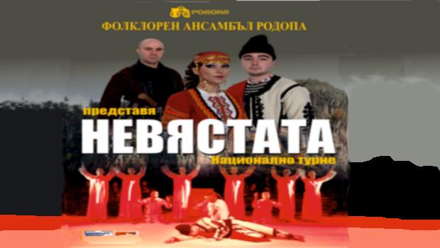 newqsta